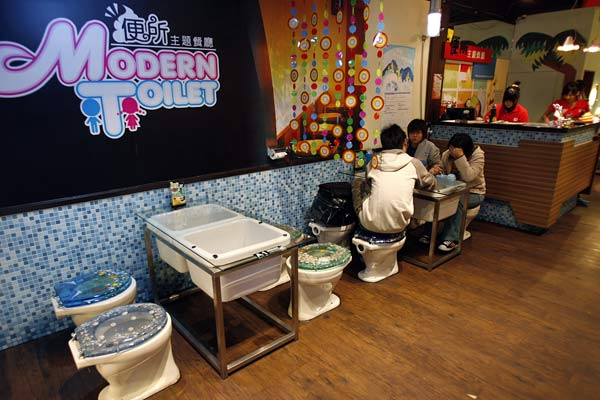 Toiletten-Restaurant (Foto: Reuters)