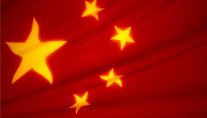 China verurteilt Porno DVD-Piraten (Quelle: t-online.de)