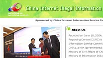 CIIRC bekämpft Internet-Pornographie (Screenshot: ciirc.china.cn)