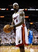 Platz 3: LeBron James (Basketball/48 Millionen Dollar)