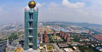 Hotelturm in Chinas reichstem Dorf. Das Longxi International Hotel in Huaxi (Quelle: AFP)