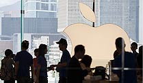 iPad: Apple zahlt Millionen für Namensrechte in China. Apple Store in Hong Kong (Quelle: dpa)