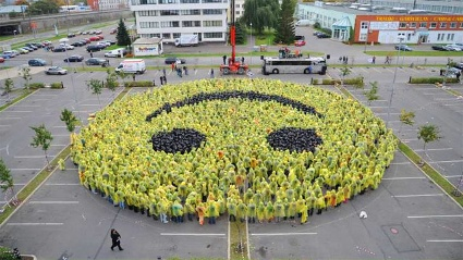 Das Smiley wird 30 :-) (Quelle: imago)