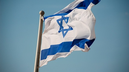 Israelische Flagge in Siedlungsgebieten im Westjordanland. (Quelle: Thinkstock by Getty-Images)