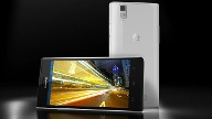Android-Smartphone Huawei Ascend P2  (Quelle: Hersteller)