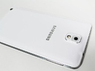 Galaxy Note 3: Lederoptik (Quelle: pc-welt.de)