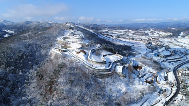 Rodeln - Olympia-Test für Rodler: Erster Weltcup in Pyeongchang