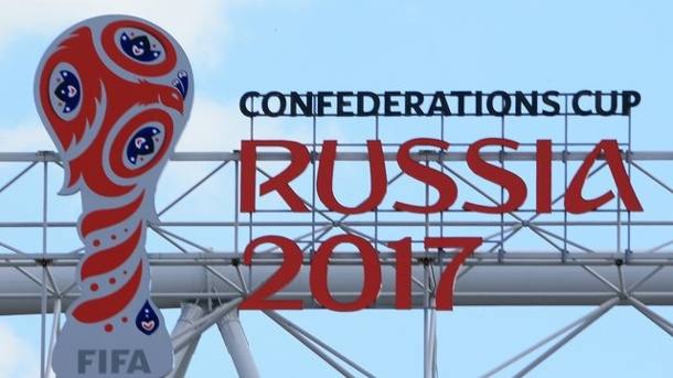 was ist confederations cup