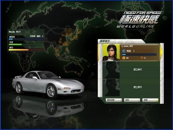 Need for Speed: World Online (Bild: EA)