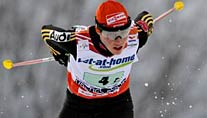 Unterwegs in Vikersund: Eric Frenzel (Foto: imago)
