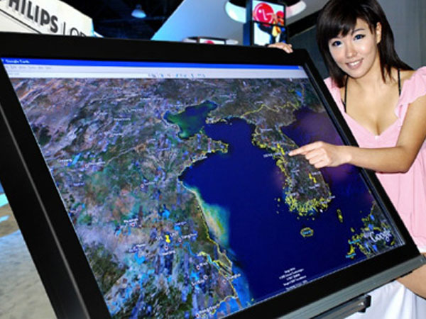 Multitouch LCD-TV von LG.Philips. (Foto: LG.Philips)
