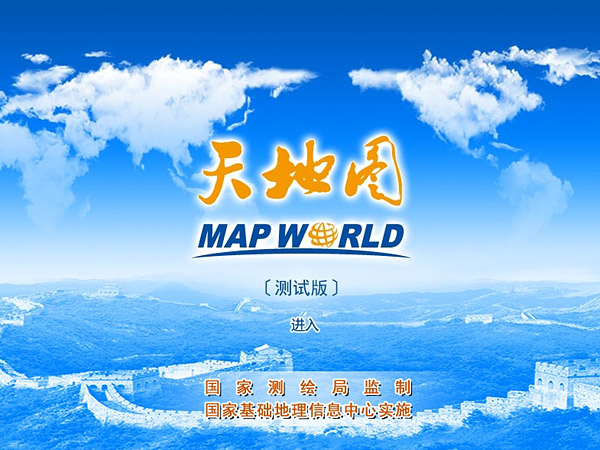 Map World, Chinas Antwort auf Google Maps