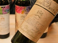 Chateau Mouton Rothschild 1945 (Quelle: dpa)