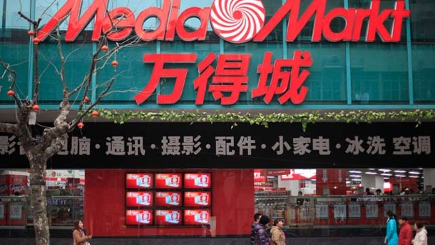 Media Markt vor Rückzug aus China . Ein Media Markt in Shanghai, China (Quelle: dpa)
