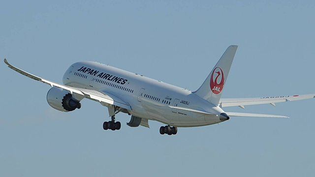 Jal online shopping