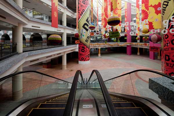 """Die """"New South China Mall"""" in Dongguan hat 2005 eröffnet. (Quelle: Picture Alliance)"""