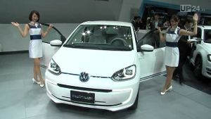 Tokio Motor Show: VW stellt Twin Up vor (Foto: United Pictures)