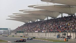 Blick auf den Shanghai International Circuit