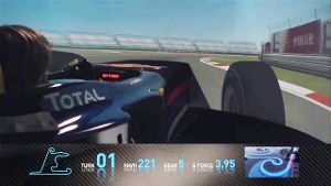 Virtuelle Runde in China: Mit Vettel durch die Schneckenkurve (Screenshot: news2use)