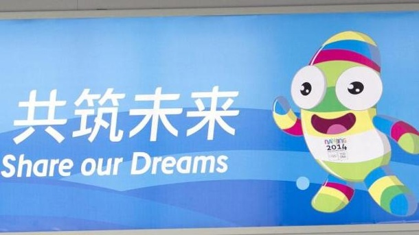 """Für manche das Highlight"": Großprojekt Jugendspiele. Share the Games, Share our Dreams, so das Motto der Jugendspiele in Nanjing."