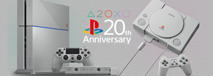 Playstation 4 20th Anniversary Edition (Quelle: Sony)