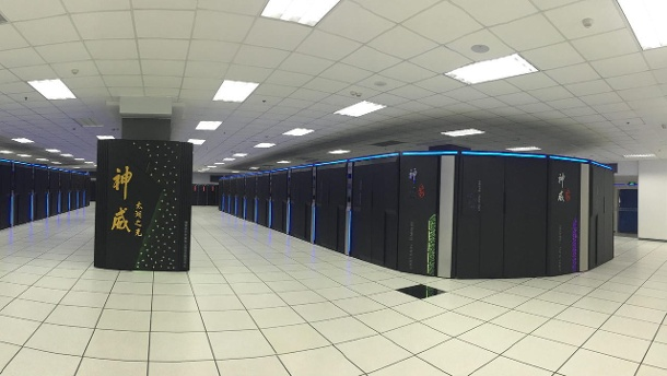 "Supercomputer: Schnellster Rechner der Welt steht in China. Schnellster Supercomputer der Welt: Der ""Sunway TaihuLight"" steht in China. (Quelle: dpa/National Supercomputing Center)"