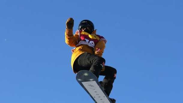Snowboard: Snowboarderin Flemming bei Big Air erstmals in Top Ten. Nadja Flemming landete beim Big Air in Moskau auf Rang zehn.