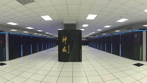 Sunway Supercomputer (Quelle: dpa)