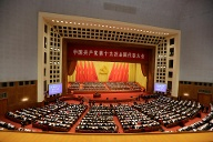 A general view shows delegates attending the opening of the 19th National Congress of the Communist Party of China at the Great Hall of the People in Beijing (Quelle: Reuters)