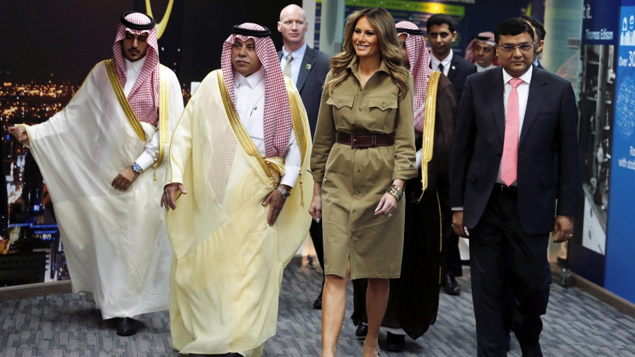 "Melania Trump im ""All Women BPS & IT Centre"" in Riad (Quelle: Reuters/Hamad I Mohammed)"